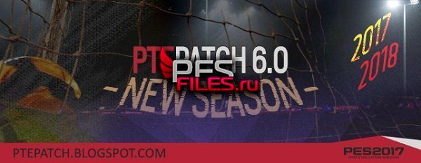 PES 2017 Option File Transfers for PTE Patch V6.0