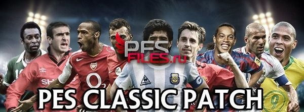 PES 2017 Classic Pack v3.5 PES Professionals Patch