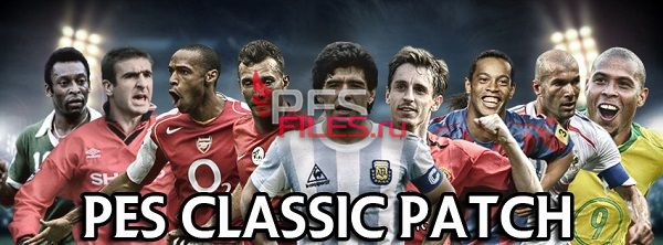 PES 2017 Classic Patch For PES Professionals Patch v 3.4