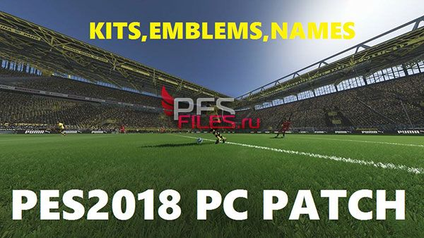 Pes 2018 PC First Patch