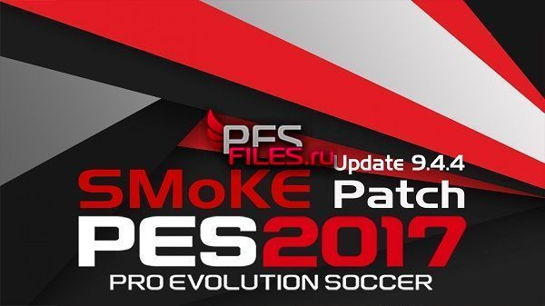 PES 2017 Option File Update Transfer For SMoKE 9.4.4