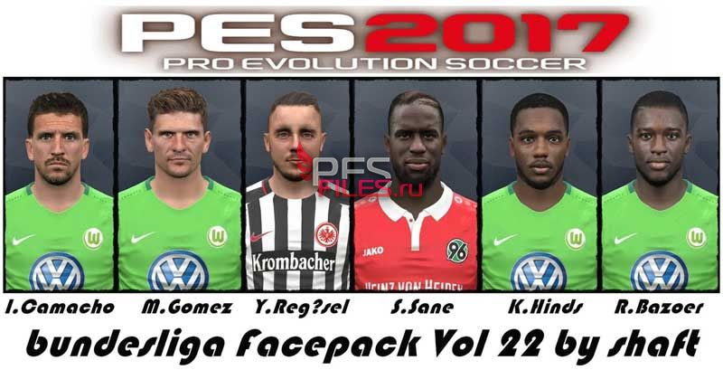 PES 2017 Bundesliga Facepack Vol 22