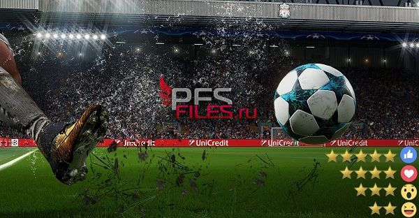 PES 2018 Option File For PC Update 8.0