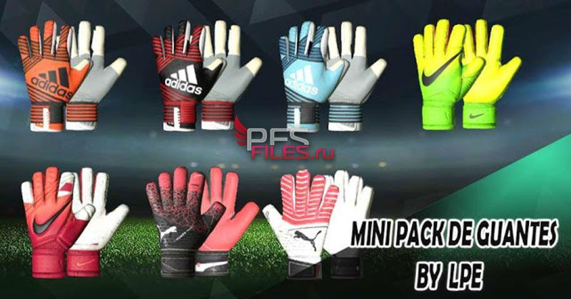 PES 2017 Mini Glove Pack 17-18