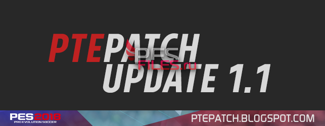 PTE Patch 2018 Update 1.1