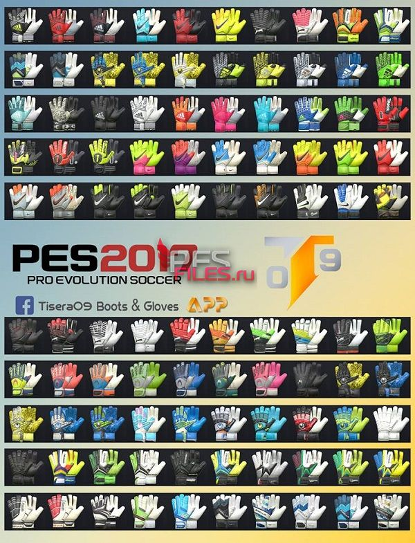 PES 2017 Glovepack V4 by T09