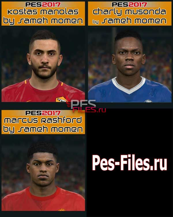 Pes 2017 Musonda, Manols and Rashford Face