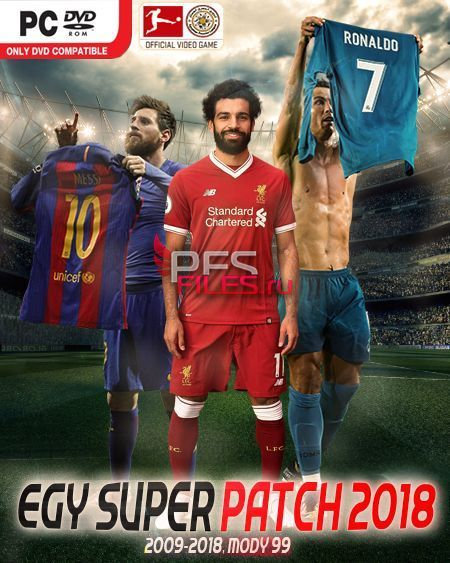 PES 2018 EGY Super Patch 2018 4.0 By MODY 99