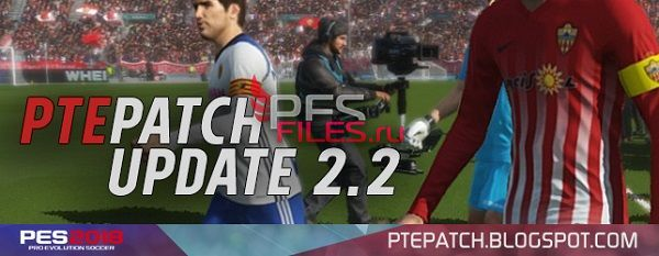 PES 2018 PTE Patch 2018 Update 2.2