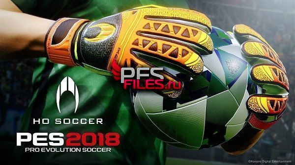 Live Update For PES 2018 от 14.12.2017