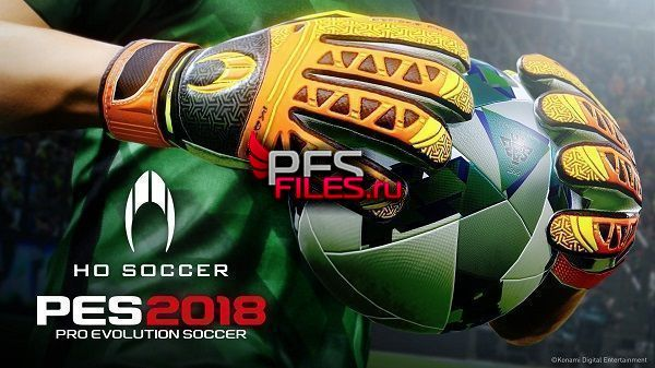 Live Update For PES 2018 от 11.01.2018