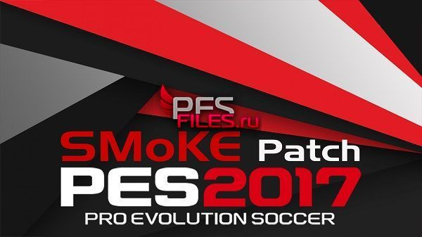 PES 2017 SMoKe Patch 2017 Option File