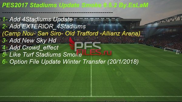PES 2017 Stadiums Update SMoKE Patch 9.5.2