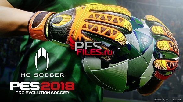 Live Update For PES 2018 от 18.01.2018