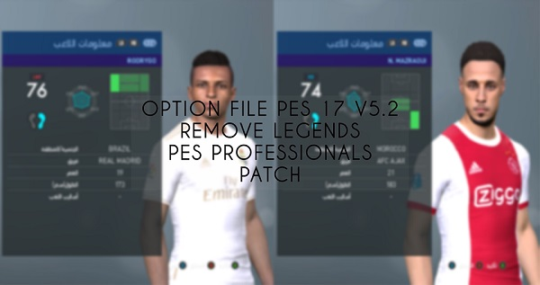 Pes 2017 Professionals Patch V5 2 Option File 20 05 2019, патчи и моды