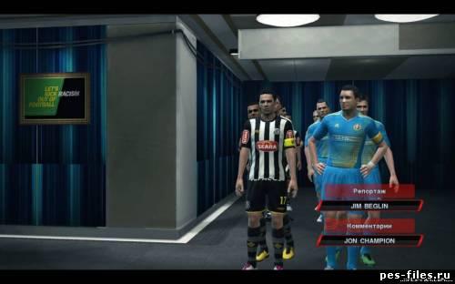 Скачать Украинская Премьер Лига 1.0 для FIFA 11 2011 Патч через торрент. му
