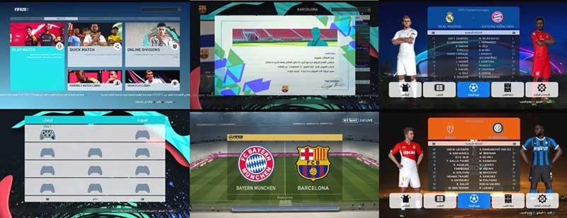 FIFA 20 Graphic Menu Mod For PES 2017, патчи и моды