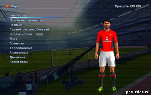 Патчи pes 2006