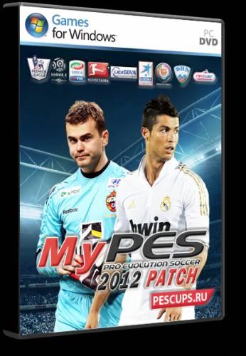 Вышел патч с РПЛ и ФНЛ в -MyPES 2012 patch для PES 2012.
