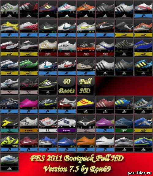 Bootpack Full HD version 7.5