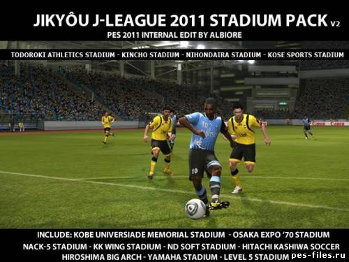 Jikkyo J League 2011 Stadiums v2
