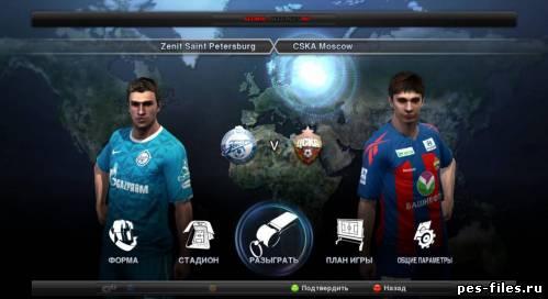 рисунок игры в футбол