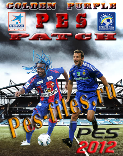 Golden Purple Pes-Files (GPPF) Patch