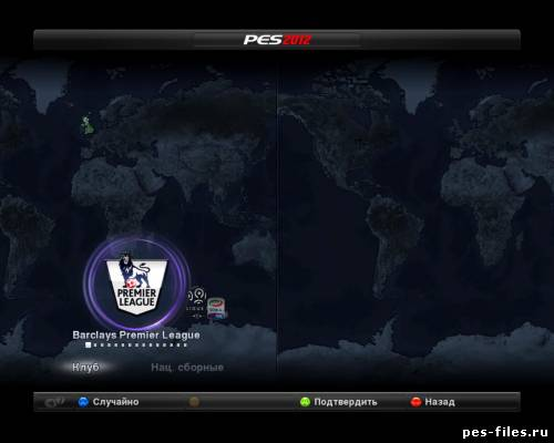 2) Удалить папку Pro Evolution Soccer 2012 в папке KONAMI (в моих