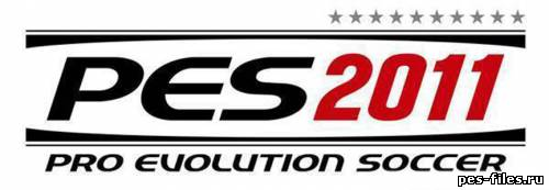 PES 2011 Realistic gameplay v2.4.0