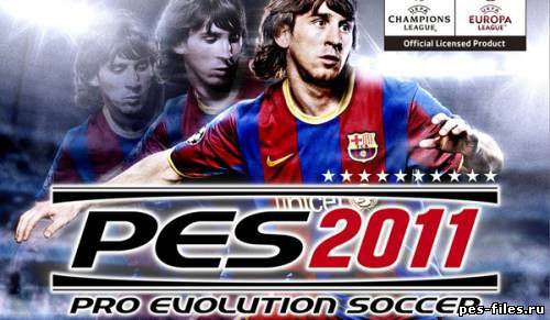 PES 2011 Realistic Gameplay by yair25 Final Version