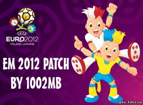 Графический патч в стиле ЕВРО 2012. Также рекомендуем взглянуть сюда.