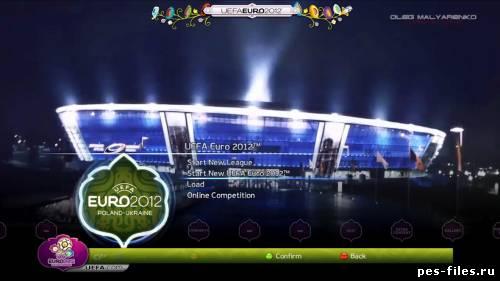 PES Boleiros Uefa Euro 2012 Patch версия 1.0.