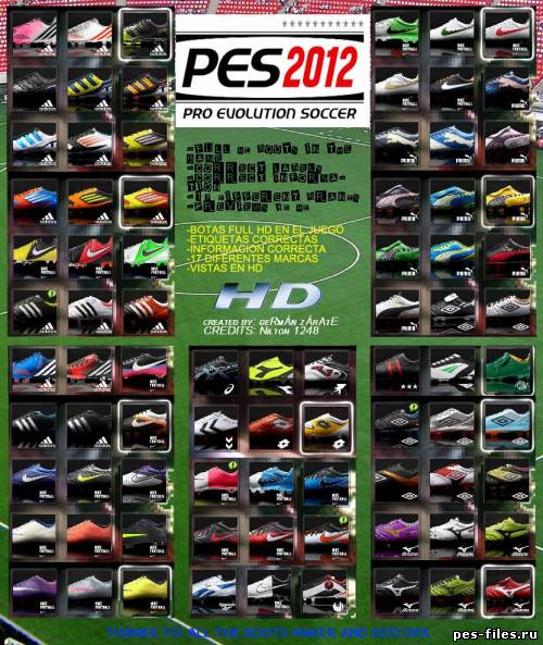 Новая версия отличных HD бутс для PES 2012. Также рекомендуем взглянуть сю