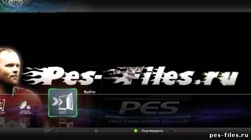 Pes-Files Menu by Принц Диман
