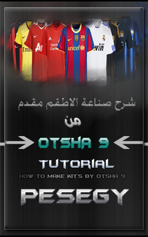 Kit's Making Tutorial Pes 2011