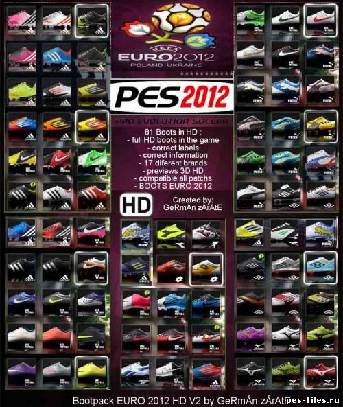 Шикарный набор первоклассных бутс для PES 2012 сезона 12/13 в HD качестве,