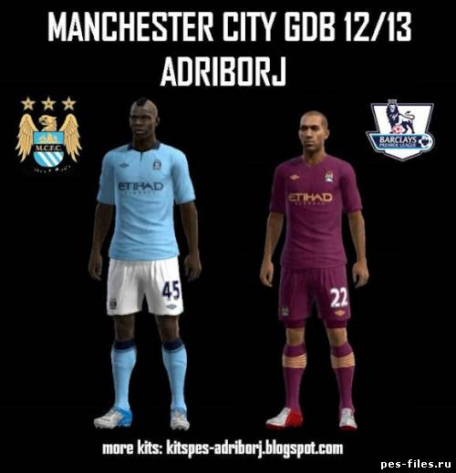 Kits Manchester City 2012/13