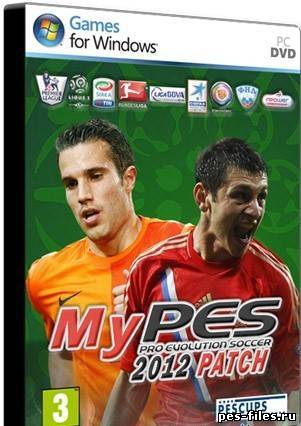 Апдейт для MyPES Patch 4.0+