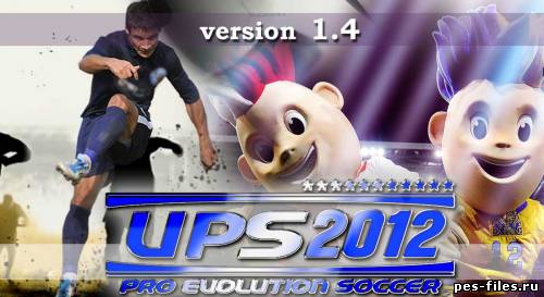 UltiMATe Patch Season 2012 версия 1.4