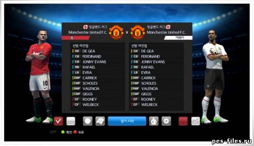 PES2013 DEMO Patch v1