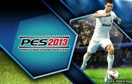 Yair25 gameplay patch #2 for pes2013 demo