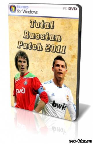 Total Russian Patch 2011 v.3.0+Update 1