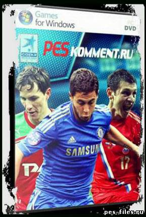 Peskomment RPL Demo patch for PES 2013