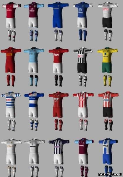 Большой пак форм английской Премьер-Лиги на сезон 2012/2013.