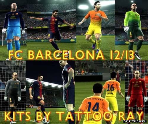 Fc Barcelona Facepack V2 0 By Reza Koolivand: FC BARCELONA GDB 12-13 KITS, патчи и моды