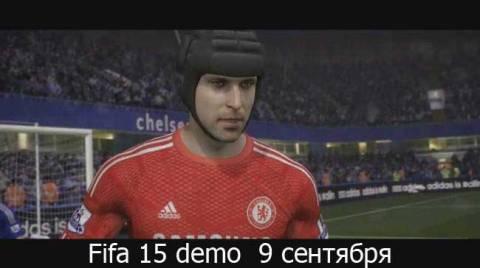 FIFA 15 Демо PC скачать можно 9 сентября