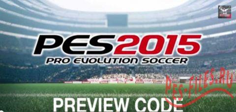 Pes 2015 матч онлайн на ПК