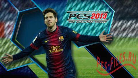 Закрываются онлайн режимы PES 2013