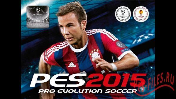 Konami выпустит патч с дополнениями для Pes 2015
