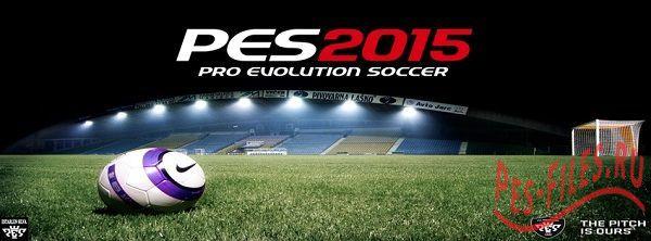 Анонс Большого Патча для PES 2015